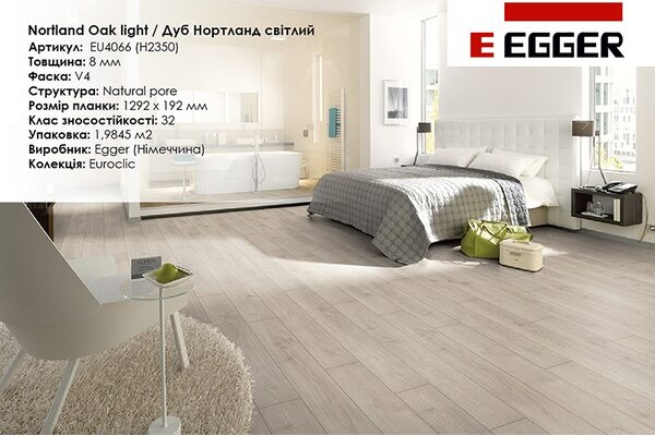 Ламинат для пола Egger Nortland Oak light