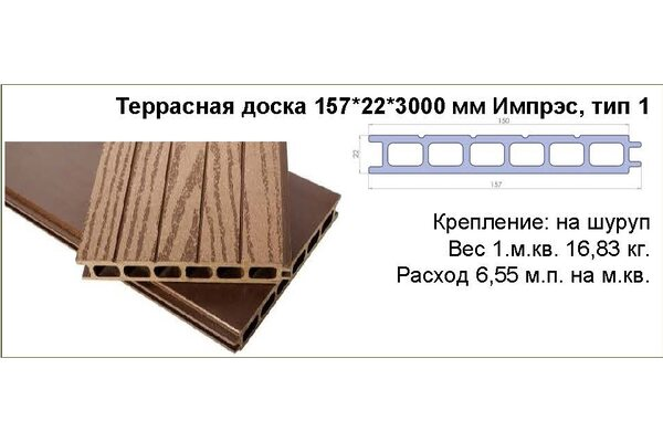 <b>Notice</b>: Undefined variable: alt_image in <b>/home/lena5543/1pp.com.ua/www/vqmod/vqcache/vq2-system_storage_modification_catalog_view_theme_ancart_template_product_product.tpl</b> on line <b>30</b>HOLZDORF ТД Импрэс 22х157х3000мм (бесшовная)